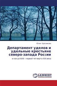 Departament Udelov I Udel'nye Krest'yane Severo-Zapada Roscii