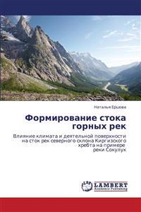 Formirovanie Stoka Gornykh Rek
