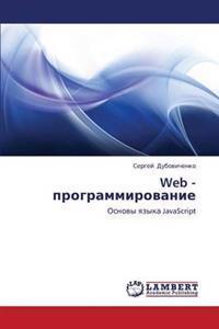 Web - Programmirovanie