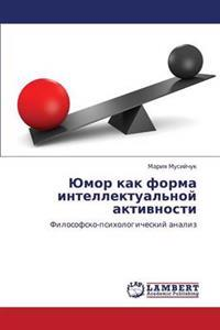 Yumor Kak Forma Intellektual'noy Aktivnosti