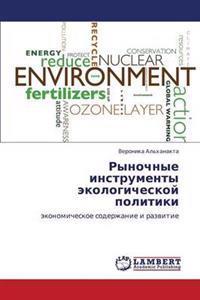 Rynochnye Instrumenty Ekologicheskoy Politiki