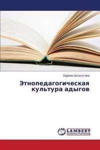 Etnopedagogicheskaya Kul'tura Adygov