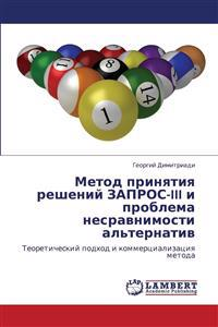 Metod Prinyatiya Resheniy Zapros-III I Problema Nesravnimosti Al'ternativ