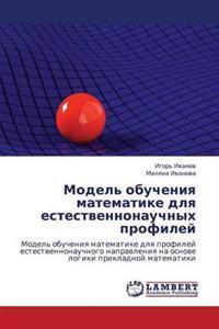 Model' Obucheniya Matematike Dlya Estestvennonauchnykh Profiley