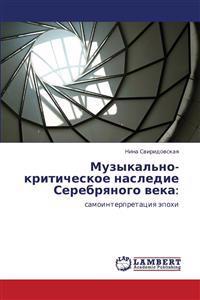 Muzykal'no-Kriticheskoe Nasledie Serebryanogo Veka