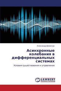 Asinkhronnye Kolebaniya V Differentsial'nykh Sistemakh