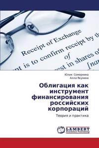 Obligatsiya Kak Instrument Finansirovaniya Rossiyskikh Korporatsiy