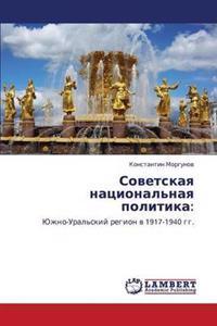 Sovetskaya Natsional'naya Politika