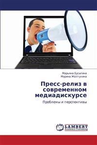 Press-Reliz V Sovremennom Mediadiskurse