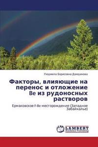 Faktory, Vliyayushchie Na Perenos I Otlozhenie Be Iz Rudonosnykh Rastvorov