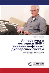 Apparatura I Metodiki Yamr - Analiza Neftyanykh Dispersnykh Sistem