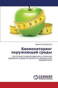 Biomonitoring Okruzhayushchey Sredy