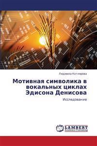 Motivnaya Simvolika V Vokal'nykh Tsiklakh Edisona Denisova