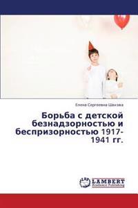 Bor'ba S Detskoy Beznadzornost'yu I Besprizornost'yu 1917-1941 Gg.