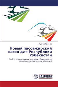 Novyy Passazhirskiy Vagon Dlya Respubliki Uzbekistan