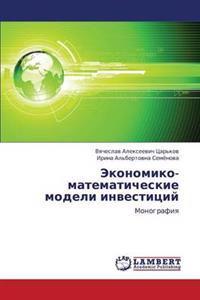 Ekonomiko-Matematicheskie Modeli Investitsiy