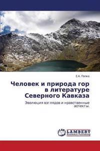 Chelovek I Priroda Gor V Literature Severnogo Kavkaza