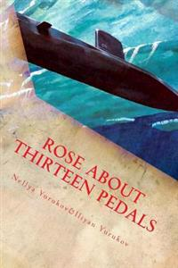 Rose about Thirteen Pedals