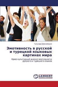 Emotivnost' V Russkoy I Turetskoy Yazykovykh Kartinakh Mira
