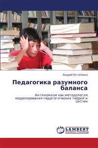Pedagogika Razumnogo Balansa