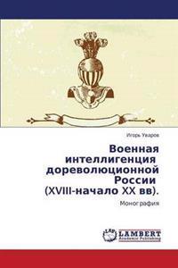 Voennaya Intelligentsiya Dorevolyutsionnoy Rossii (XVIII-Nachalo XX VV).
