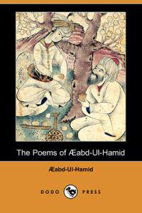 The Poems of Abd-ul-hamid