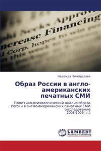Obraz Rossii V Anglo-Amerikanskikh Pechatnykh SMI