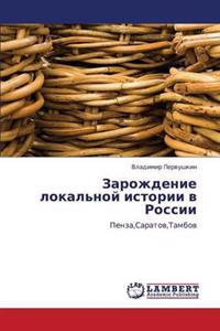Zarozhdenie Lokal'noy Istorii V Rossii