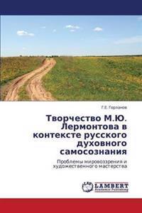 Tvorchestvo M.Yu. Lermontova V Kontekste Russkogo Dukhovnogo Samosoznaniya