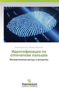 Identifikatsiya Po Otpechatkam Pal'tsev
