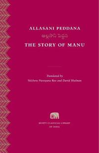 The Story of Manu