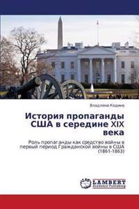 Istoriya Propagandy Ssha V Seredine XIX Veka