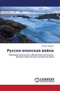 Russko-Yaponskaya Voyna
