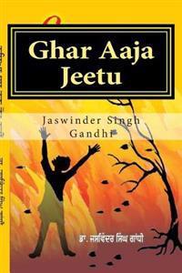 Ghar Aaja Jeetu: Come Home Jeetu