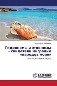 Gidronimy I Etnonimy - Svideteli Migratsiy Narodov Morya