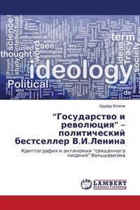 """""""Gosudarstvo I Revolyutsiya"""" - Politicheskiy Bestseller V.I.Lenina"""