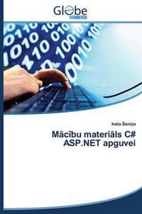 M C Bu Materi Ls C# ASP.Net Apguvei