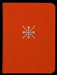 Den svenska psalmboken med tillägg (Konfirmandpsalmbok orange)