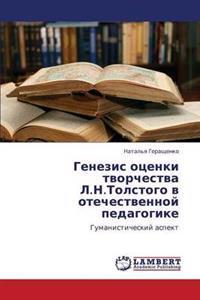 Genezis Otsenki Tvorchestva L.N.Tolstogo V Otechestvennoy Pedagogike