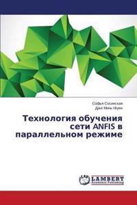 Tekhnologiya Obucheniya Seti Anfis V Parallel'nom Rezhime