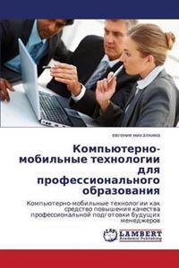Komp'yuterno-Mobil'nye Tekhnologii Dlya Professional'nogo Obrazovaniya