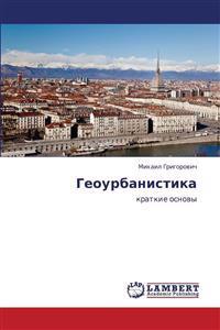 Geourbanistika