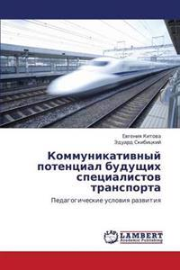 Kommunikativnyy Potentsial Budushchikh Spetsialistov Transporta