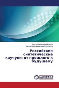 Rossiyskie Sinteticheskie Kauchuki
