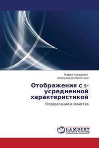 Otobrazheniya S S-Usrednennoy Kharakteristikoy