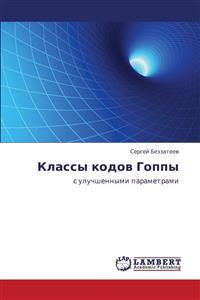 Klassy Kodov Goppy