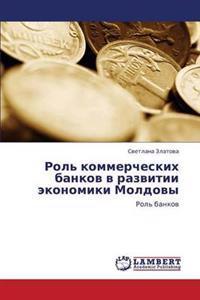 Rol' Kommercheskikh Bankov V Razvitii Ekonomiki Moldovy