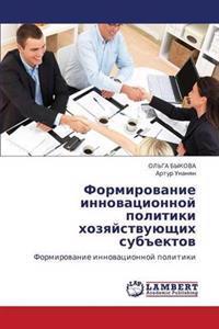 """Formirovanie Innovatsionnoy Politiki Khozyaystvuyushchikh Sub""""ektov"""