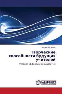Tvorcheskie Sposobnosti Budushchikh Uchiteley