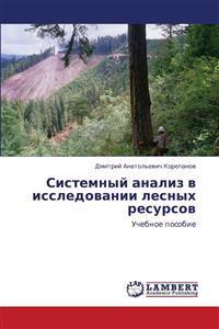 Sistemnyy Analiz V Issledovanii Lesnykh Resursov